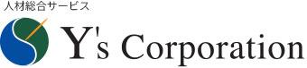 Y'sコーポレーション株式会社