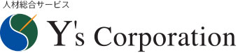 ワイズコーポレーション株式会社